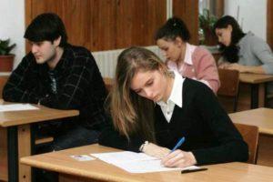комплексный экзамен Ставрополь