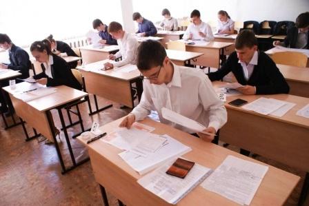 Экзамен ЕГЭ в ставрополе