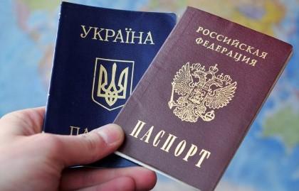 Как_получить гражданство_в_Ставрополе