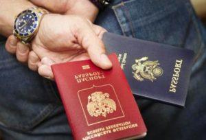 гражданство Ставрополь