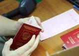 гражданство в Ставрополе