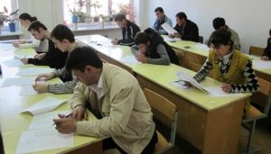 экзамен для гражданства в Ставрополе