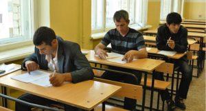 экзамен по русскому для гражданства ставрополь