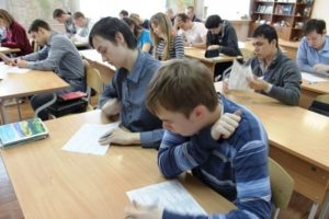 экзамен по русскому для гражданства в ставрополе
