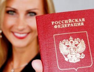 получить гражданство в Ставрополе