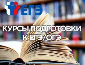 100 баллов ЕГЭ в Ставрополе