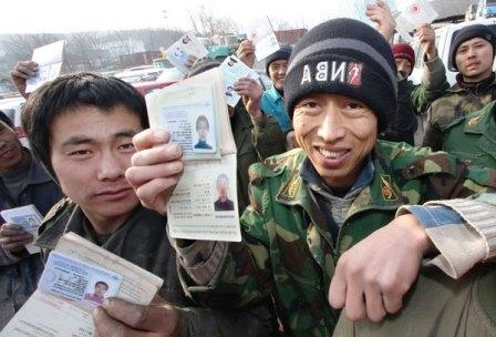 мигранты в Кисловодске