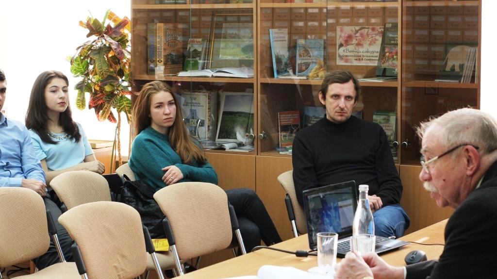 Ставрополь конференция